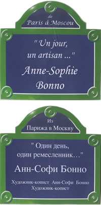 Anne-Sophie Bonno - Un jour un artisan - from Paris to Moscow